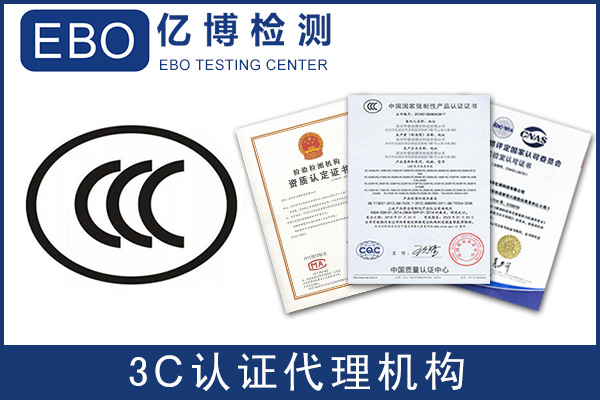 儿童安全座椅3C认证测试项目